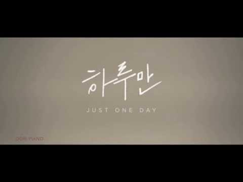 [Piano/Instrumental] BTS - 하루만 Just One Day