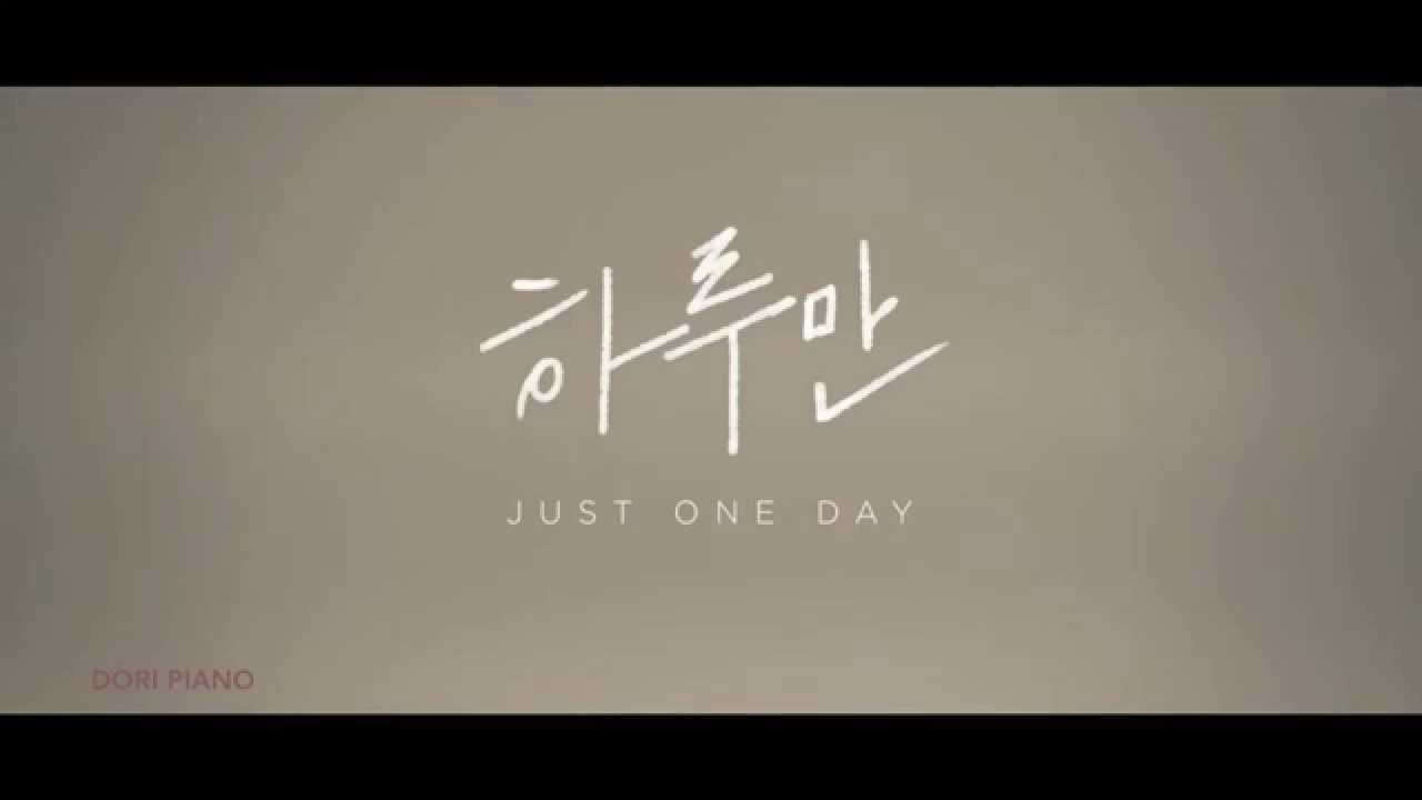 Piano Instrumental Bts 하루만 Just One Day Youtube