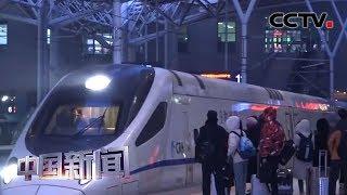 [中国新闻] 全国铁路已发售春运车票超3亿张 学生流上升 | CCTV中文国际