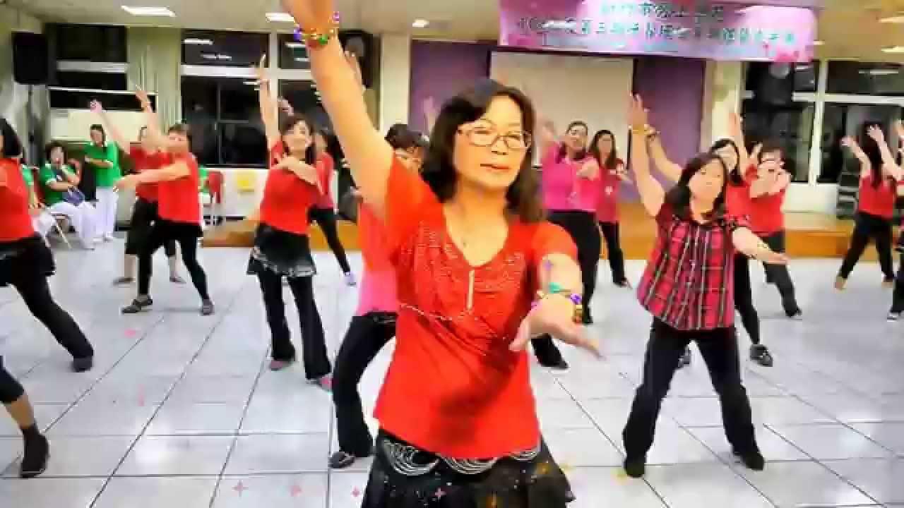新竹市勞工學苑排舞班__ 多情的阿娜答 - YouTube