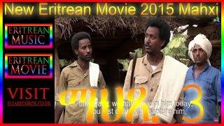 New Eritrean Movie 2015 - Mahxi   ማህጺ - Part 3 - (Official Eritrean movie)