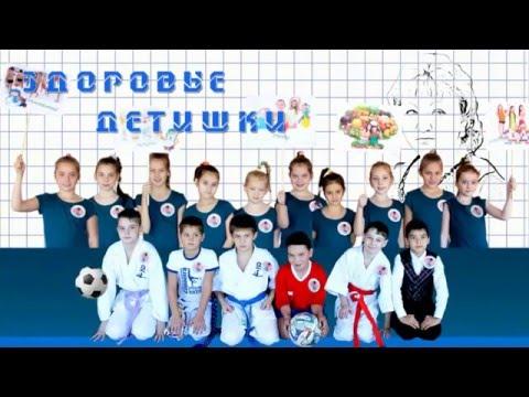 """3 """"A"""" ,шк.№21, Владивосток,""""Здоровые детишки"""", 2015 ."""