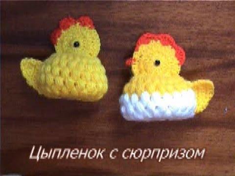 вязать крючком цыпленка
