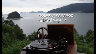 [Vinyl][LP] 솔라(마마무) MAMAMOO 솔라감성 [SIDE A]