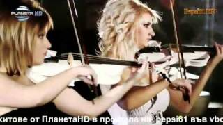 Milko Kalaidjiev   Otrova Official HD Video 2011