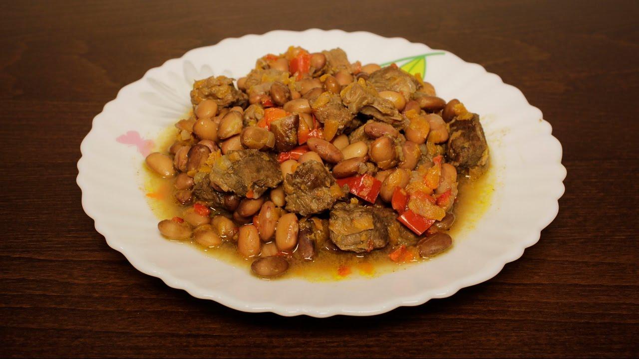 Вкусная Фасоль с Мясом в Мультиварке, Мультиварка Рецепты для Мультиварки|картошка с мясом в мультиварке поларис видео