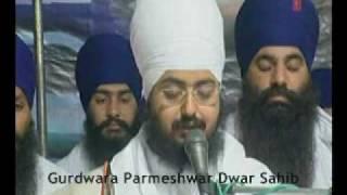 Deyo Darshan Gur Mere Sant Baba Ranjit Singh Ji (Dhadrian Wale) Part 1