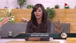 بالفيديو- محمد رمضان: شقيقتي مجتهدة وتعرضت للظلم في دراستها