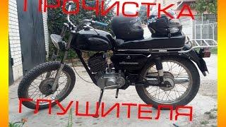 видео глушитель Минск