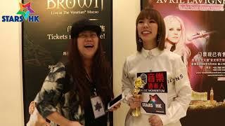 《2018全球華語全曲奬頒獎禮》雷深如 J.Arie 專訪