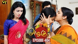 Azhagu - Tamil Serial | அழகு | Episode 404 | Sun TV Serials | 20 March 2019 | Revathy | VisionTime