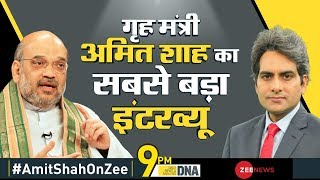Zee Exclusive: Watch Home Minister Amit Shah's biggest interview with Sudhir Chaudhary