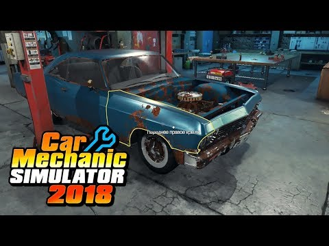 Tomei calote do cliente - Car Mechanic Simulator 2018