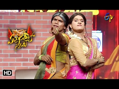 Chandra Performance | Vachadayyo Swamy | ETV Vinayaka Chavithi Special Event |13th Sep 2018