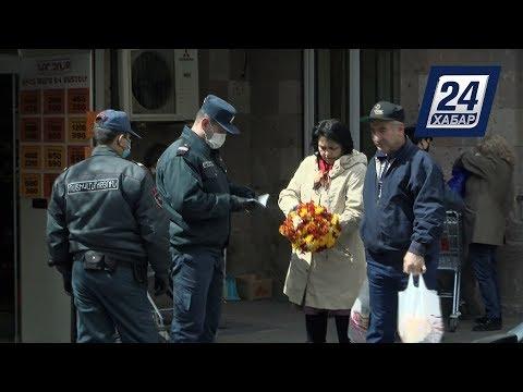 Первая смерть от коронавируса зарегистрирована в Армении