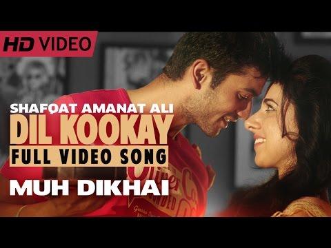 Dil Kookay | Shafqat Amanat Ali | Brand...