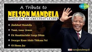 A Tribute to Nelson Mandela   Songs On The Greatest Leader   Bengali Songs Audio Jukebox