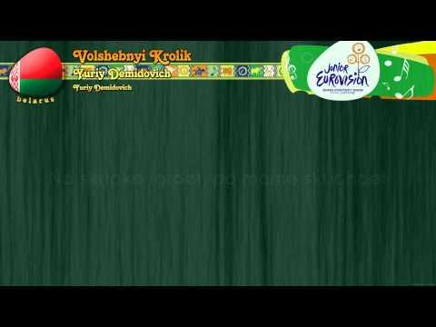 """[2009] Yuriy Demidovich - """"Volshebnyi Krolik"""" (Belarus) - [Karaoke version]"""