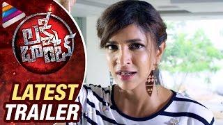 Latest Telugu Movie Trailers | Lakshmi Bomb Movie Latest Trailer | Lakshmi Manchu | Posani