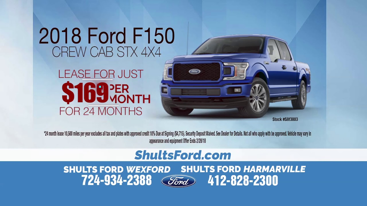 Lease a 2018 ford f150 for just 169 a month