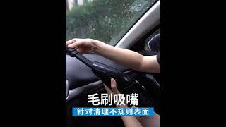 Pingyang - 만목  다용도 청소기