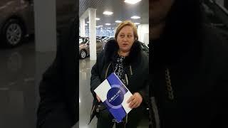 Очень довольна покупкой нового автомобиля в Автосалоне GLOBUS-CARS