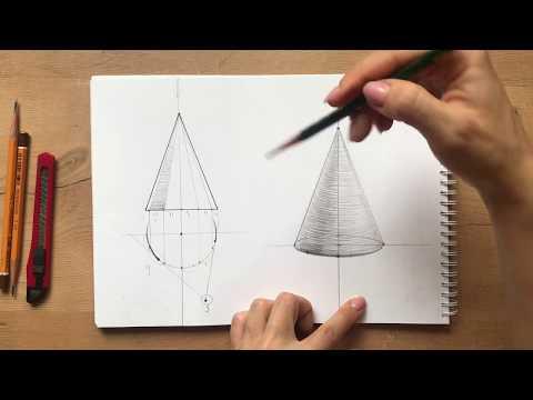 Как сделать супер ОБЪЕМНЫЙ рисунок на примере конуса