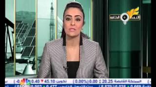 النفط والطاقة - رقم قياسي جديد لايرادات اوبك