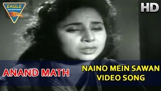 Anand Math Movie || Naino Mein Sawan Video Song || Prithviraj Kapoor || Eagle Hindi Movies