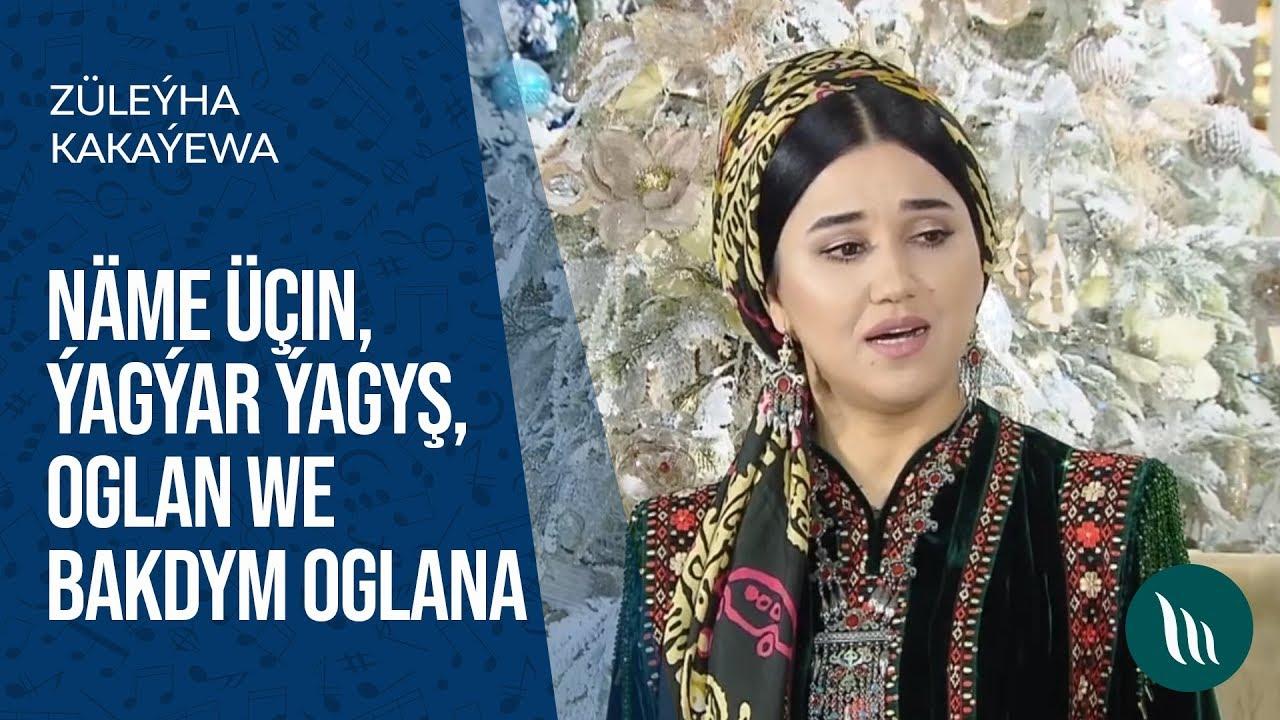 Hajy Yazmammedow ft  Zuleyha Kakayewa - Mayagozel