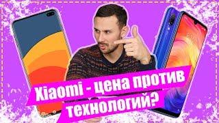 Galaxy S10 НЕ ВОВРЕМЯ / Redmi Note 7 спасет Xiaomi?