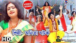 Pagal Mon,মানব দেহ করো বৃন্দাবন .Anita Ghatak/New Purulia Bangla Video 2018