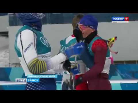 Бронзовая медаль Александра Большунова на Олимпиаде