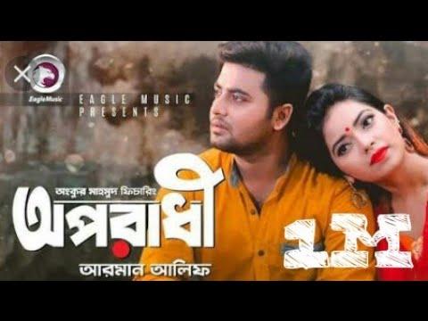 Actress Madhuri Ami Bhalobashi Tum Love Story song