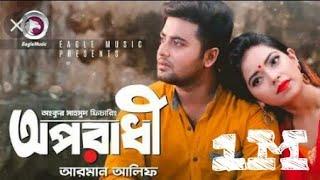 Naino Ki Jo Baat Naina Jaane Mp3 Song Download Mr Jatt [MB] Mp3 Mp4 - SwbVideo