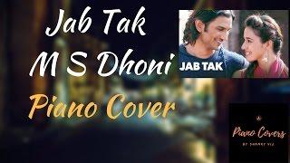 Jab Tak Karaoke | Instrumental | Armaan Malik | M.S. DHONI - THE UNTOLD STORY | Piano Cover