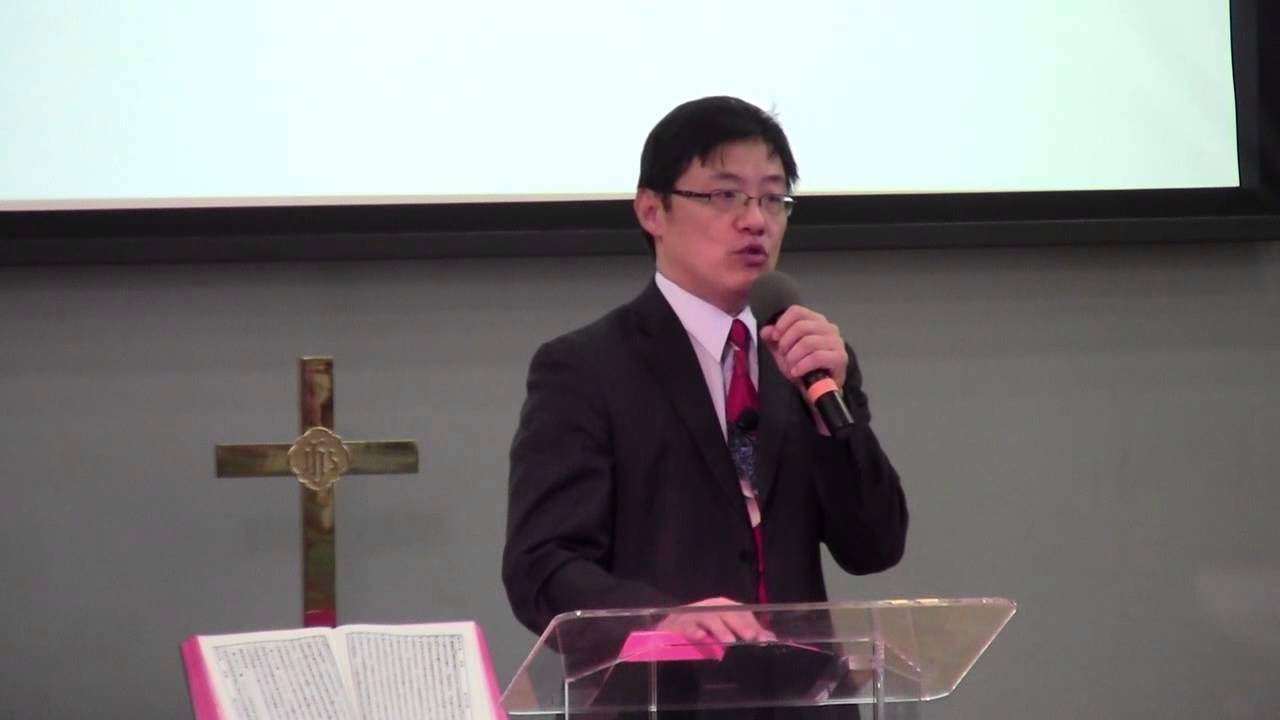 2015 -10-18 主日信息: 『更多愛教會』劉曉亭 牧師 - YouTube