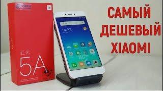 Xiaomi Redmi 5A – когда бюджет ограничен!
