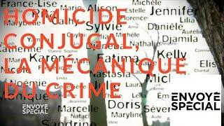 Envoyé spécial. Homicide conjugal, la mécanique du crime - 5 avril 2018 (France 2)