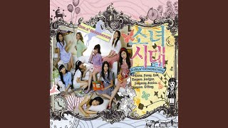 Youtube: Perfect For You / Girls' Generation