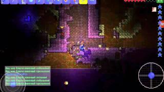 Lets'play terraria android #17 (ХАРД-МОД!)(Ну вот и убита стена плоти теперь хард-мод появилась новая руда и босы!, 2015-02-02T20:09:51.000Z)