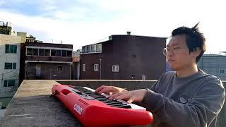 시골 옥상에서 피아노로 쳐본 고향의 봄 (Feat. 카…