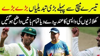 pakistan vs south africa 3rd test live