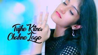 tujhe-kitna-chahne-lage-female-version-arijit-songs-kabir-singh-prabhjee-kaur-cover-songs