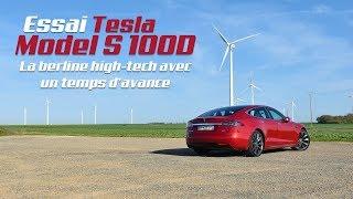 Essai Tesla Model S 100D : la meilleure voiture électrique en 2018 ?