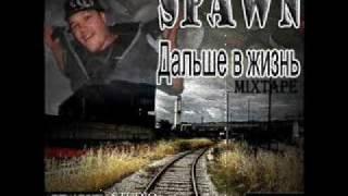 СПАУН-WOW ДЕТКА.wmv