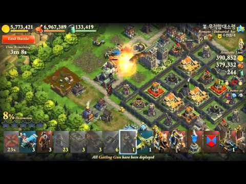 Dominations Industrial mixed army raiding vol 1