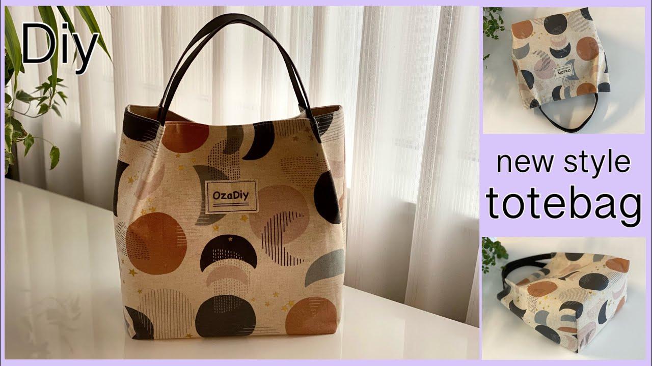 Как сделать сумочку, новый стиль, легкий учебник по шитью, DIY, ручная работа