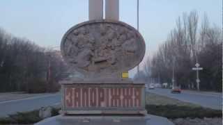 Мой город - Запорожье(Обновил этот ролик, смотрите его новую версию http://youtu.be/XKgsCpQ5X6k., 2013-03-04T00:54:07.000Z)