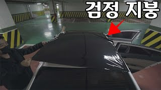 (Eng Sub) Let's change the color of the roof of a car with no option